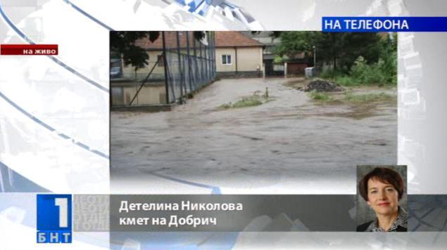 Обстановката в Добрич
