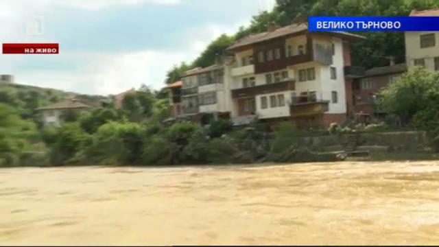 Обстановката във Велико Търново се нормализира