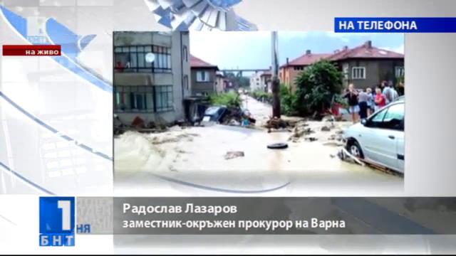 Радослав Лазаров: Започнато е разследване на причините за трагедията във Варна
