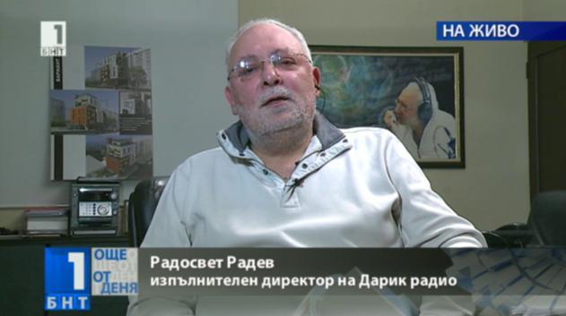 """Разговор с Радосвет Радев в """"Още от деня"""""""