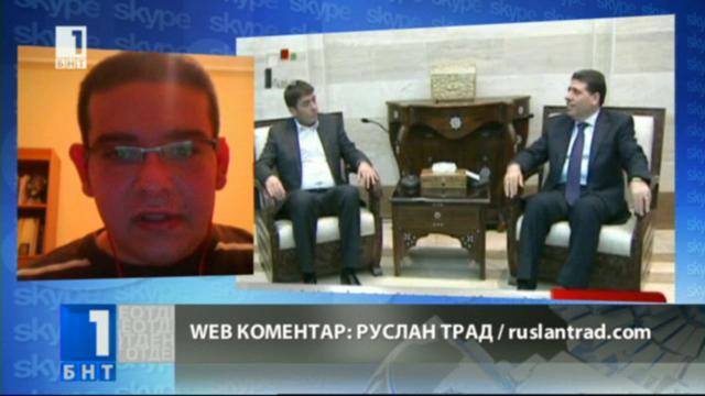WEB коментар: Руслан Трад за посещението на Страхил Ангелов в Сирия
