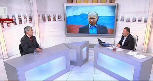 Илиан Василев: При управлението на Путин Русия е корпорация
