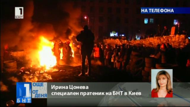 Украйна на ръба на гражданска война - последни новини и анализи