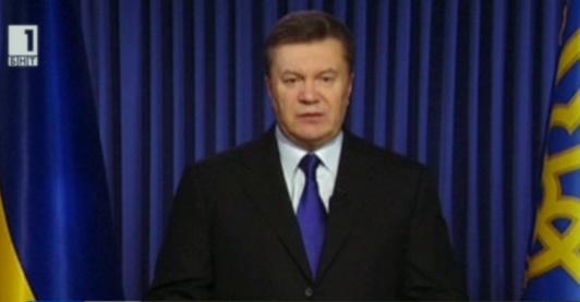 Къде е Янукович?