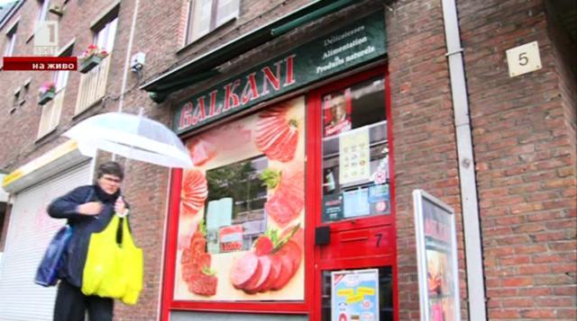 Вкусът на България в Брюксел