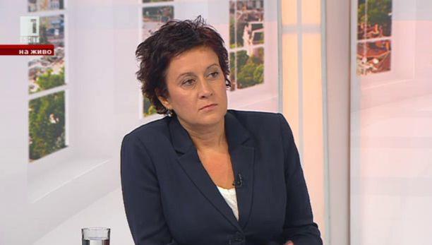 Протестна мрежа пита - Антоанета Цонева