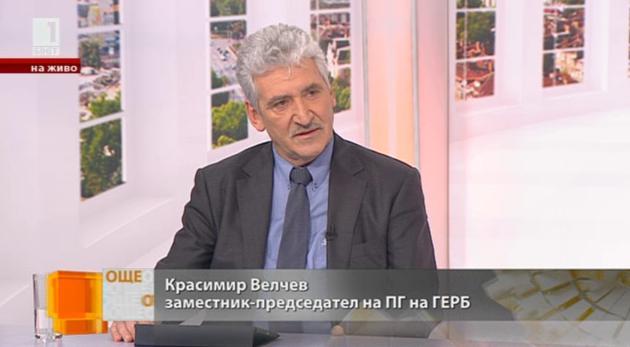 Красимир Велчев: АБВ и ДПС преосмислиха позицията си в интерес на държавата