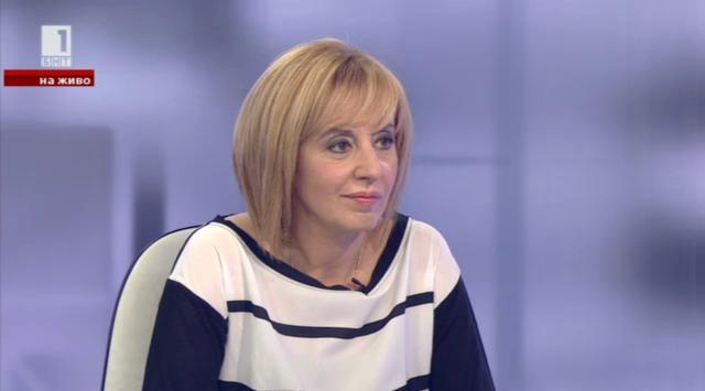 Напрежение по върховете - разговор с Мая Манолова