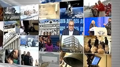 Още от деня – 28 февруари 2014