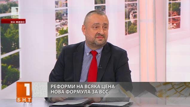 Ясен Тодоров: Огромната част от съдиите, прокурорите и следователите са честни и почтени