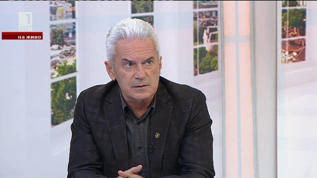 Волен Сидеров: Европа в момента е изключително слаба