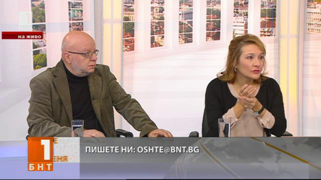В страната на скандалите - Румен Леонидов и Антоанета Христова