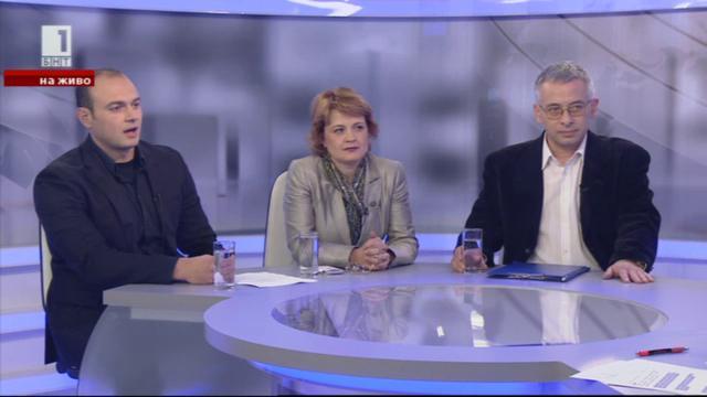 Дебат в Още от деня - ХДП, Глас народен и Националистически партии на България