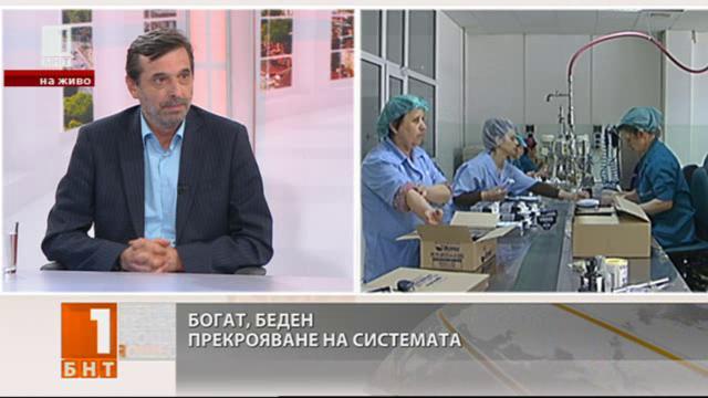 Димитър Манолов за препъникамъните пред пенсионната реформа