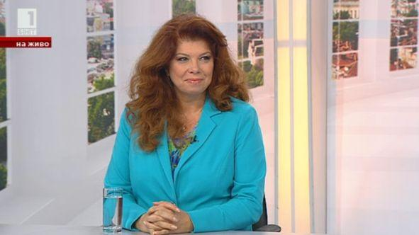 Илияна Йотова: БСП ще подкрепи всяко решение, което е в интерес на гражданите
