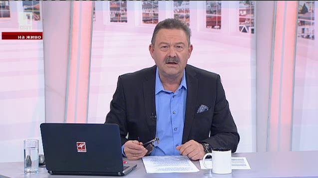 Доходи и разходи - гостува министър Ивайло Калфин