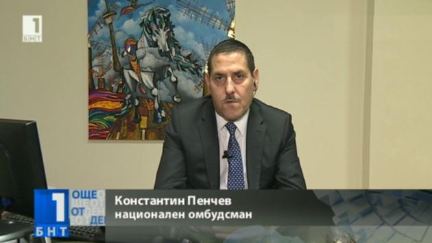 Константин Пенчев: Нека се доверим в мъдростта на хората