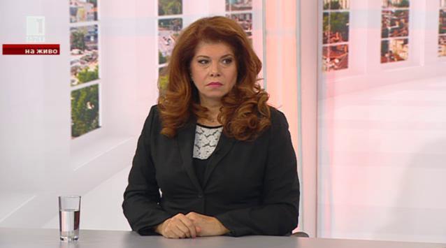 Илияна Йотова: БСП е в период, в който трябва да се вгледа в себе си