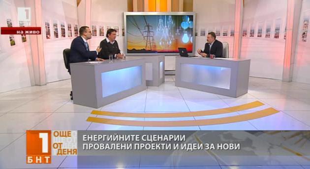 Има ли светлина в българската енергетика