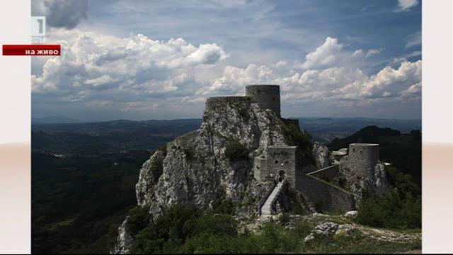 Балканите – споделено наследство