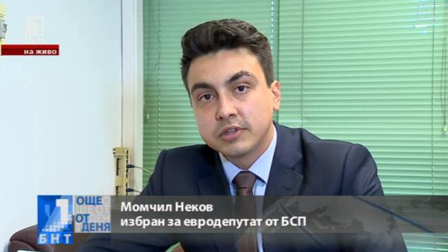 Момчил Неков пред БНТ