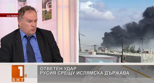 Владимир Чуков за ударите на Русия над позициите на ИД