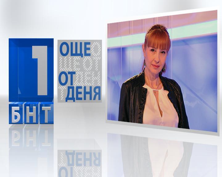 Още от деня - 30 декември 2013: Александрина Пендачанска и Владимир Пенев