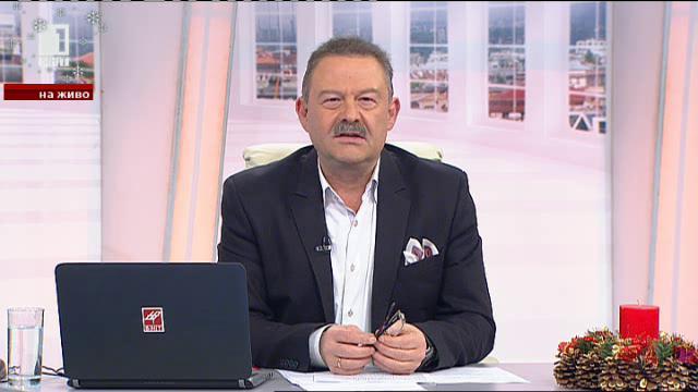 Конкурентни ли са българските университети на световните?
