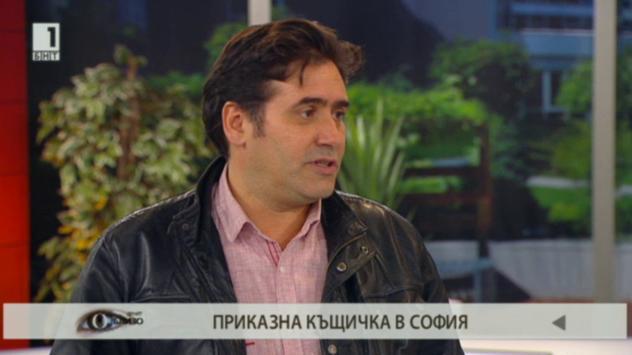 1.12.2013: Приказна къщичка в София