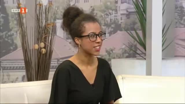 Бистра Иджола Окереке - първата актриса от африкански произход у нас