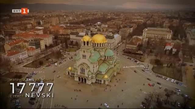 Кампания за ремонта на храм-паметника Александър Невски