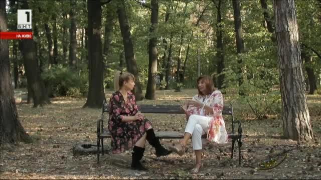 Милка Митева в Интервю в парка