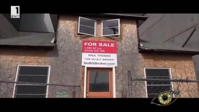 Собственици ревниво пазят имотите си