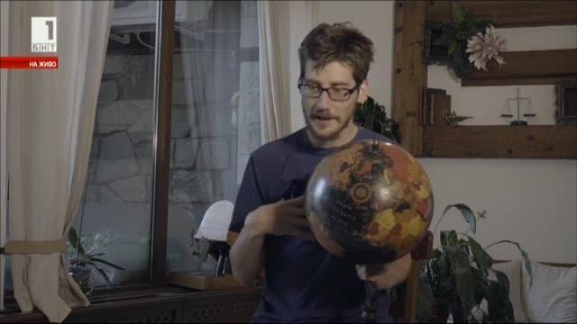Филмът за Ерик Макнейър-Ландри - част 2