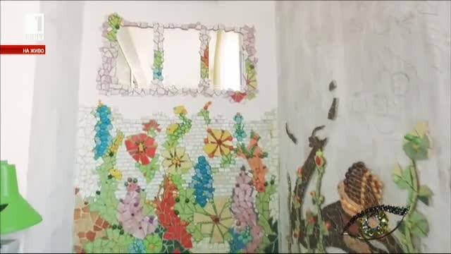 Мозайки от счупени керамични плочки