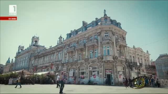 Русе - градът, който и до днес пази изяществото на Бароковата архитектура