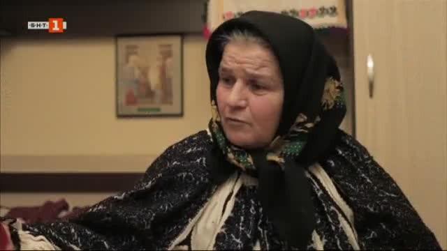 Среща с българската баба Мария от румънското село Балени