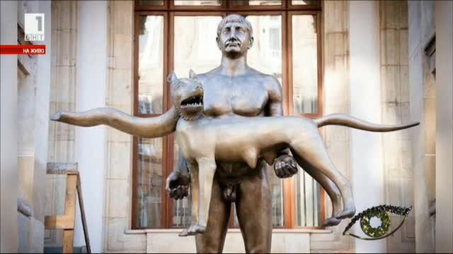 """В """"Дневникът на Червенокосата"""" – най-нелепите скулптури"""