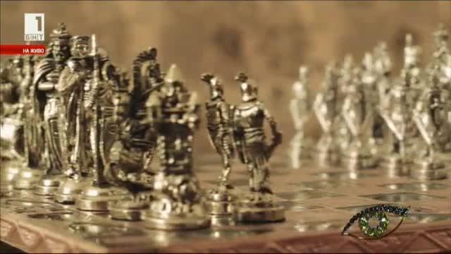 За шаха като любима игра и хоби