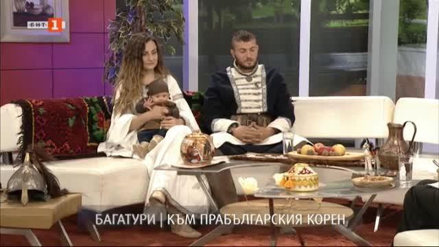 Да пазиш древната прабългарска традиция