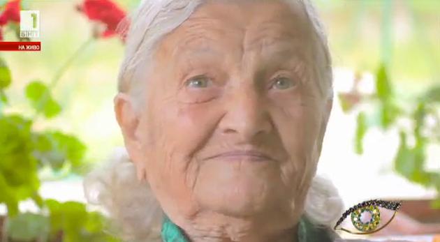 102-годишната баба Цвета: Смехът е онуй, дето ни държи живи