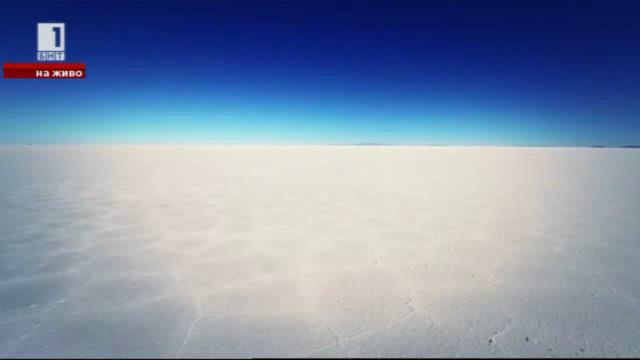 Салар де Уюни - където небето и земята се докосват