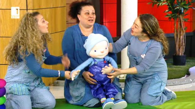 Театър за бебета