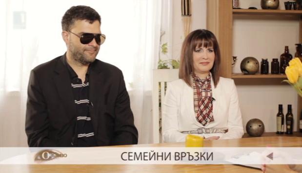 """В рубриката """"Семейни връзки"""" Жени Живкова и Тодор Славков"""