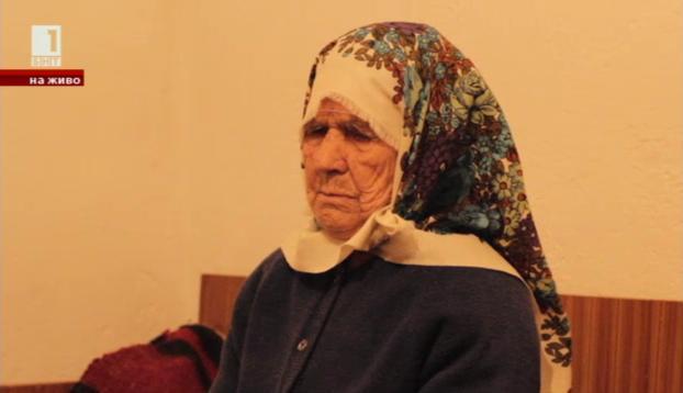 Мъдростта на годините и тяхната тежест