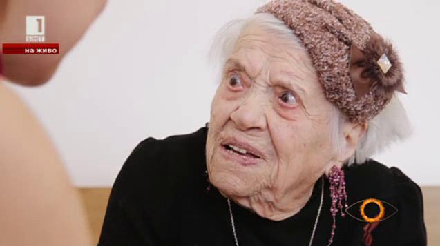 104-годишна жена пее и танцува с Мира Добрева