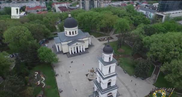 """""""Светът отблизо"""": Молдова"""