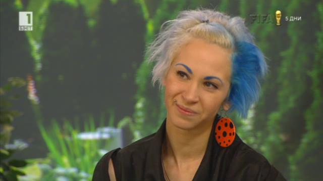 Яна с цветната коса