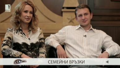 """Силвия и Явор Симови в """"Семейни връзки"""