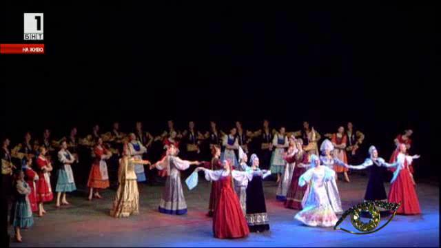 Руският национален балет Берьозка - една вълшебна приказка